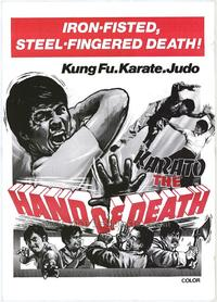 Karato - Hand of Death - 27 x 40 Movie Poster - Style A