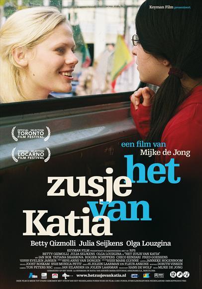 Katia's Sister movie