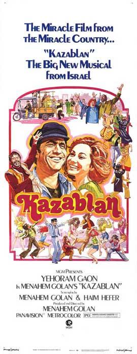 Kazablan - 11 x 17 Movie Poster - Style A