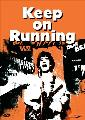 Keep on Running - 27 x 40 Movie Poster - German Style A