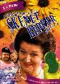 Keeping Up Appearances - 11 x 17 Movie Poster - Swedish Style A