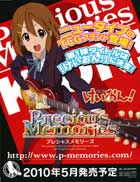 Keion! - 27 x 40 Movie Poster - Japanese Style C