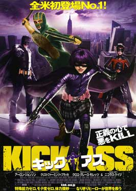 Kick-Ass - 11 x 17 Movie Poster - Japanese Style A