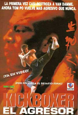 Kickboxer 4: The Aggressor - 11 x 17 Movie Poster - Spanish Style A