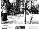 Kickboxer - 11 x 14 Movie Poster - Style B