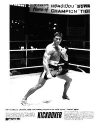 Kickboxer - 8 x 10 B&W Photo #1