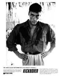 Kickboxer - 8 x 10 B&W Photo #3