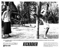 Kickboxer - 8 x 10 B&W Photo #5