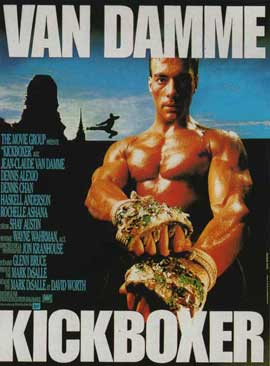 Kickboxer - 11 x 17 Movie Poster - French Style A
