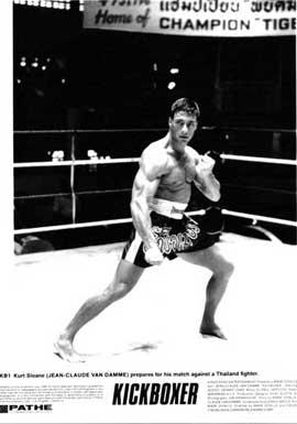 Kickboxer - 11 x 14 Movie Poster - Style P