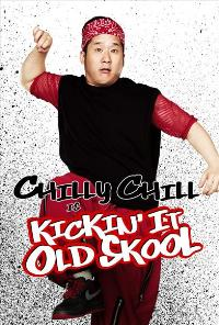 Kickin It Old Skool - 11 x 17 Movie Poster - Style D