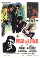 Kid Galahad - 11 x 17 Movie Poster - Spanish Style A