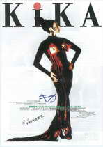 Kika - 27 x 40 Movie Poster - Japanese Style A