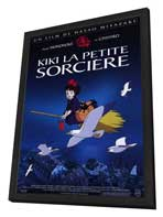 Kiki's Delivery Service - 11 x 17 Poster - Foreign - Style A - in Deluxe Wood Frame