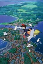 Kiki's Delivery Service - 11 x 17 Movie Poster - Style A