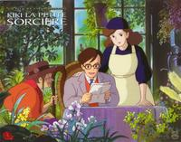 Kiki's Delivery Service - 11 x 14 Poster French Style D