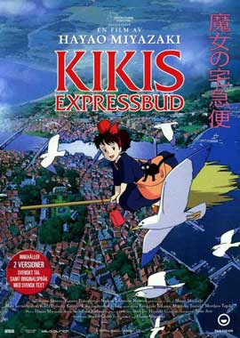 Kiki's Delivery Service - 11 x 17 Movie Poster - Swedish Style A