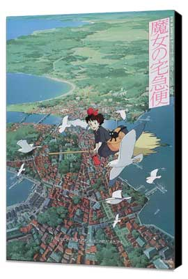 Kiki's Delivery Service - 11 x 17 Movie Poster - Japanese Style A - Museum Wrapped Canvas