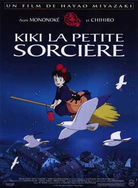 Kiki's Delivery Service - 27 x 40 Movie Poster - French Style A