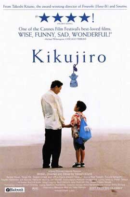 Kikujiro - 11 x 17 Movie Poster - Style A