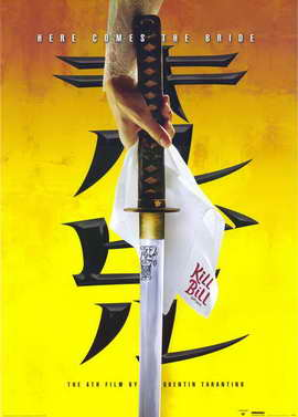 Kill Bill Vol. 1 - 11 x 17 Movie Poster - Style E