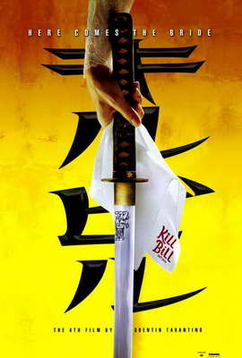 Kill Bill Vol. 1 - 27 x 40 Movie Poster - Style C