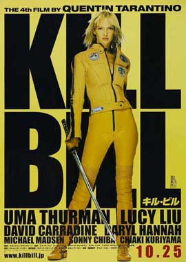 Kill Bill Vol. 1 - 11 x 17 Movie Poster - Japanese Style A