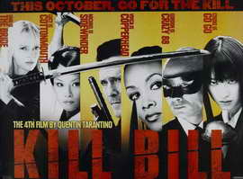Kill Bill Vol. 1 - 11 x 17 Movie Poster - Style G