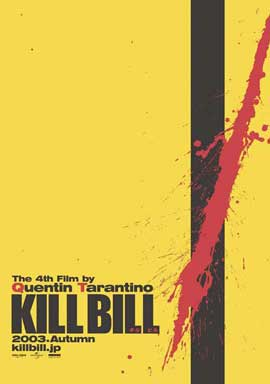 Kill Bill Vol. 1 - 11 x 17 Movie Poster - Japanese Style B