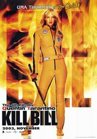 Kill Bill Vol. 1 - 11 x 17 Movie Poster - Style B - Museum Wrapped Canvas