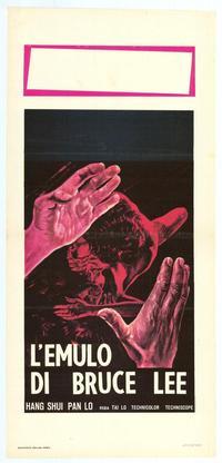Killer in the Dark - 11 x 17 Movie Poster - Italian Style A