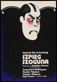 Killer's Mission - 27 x 40 Movie Poster - Polish Style A