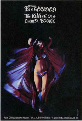 The Killing of a Chinese Bookie - 11 x 17 Movie Poster - Style C