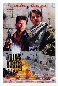 Killing Streets - 27 x 40 Movie Poster - Style A