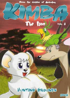 Kimba the White Lion (TV) - 11 x 17 TV Poster - Style A