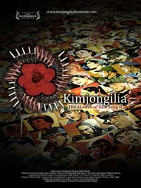 Kimjongilia - 27 x 40 Movie Poster - Style A