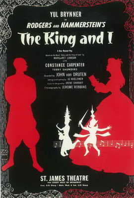 King And I, The (Broadway) - 11 x 17 Poster - Style A