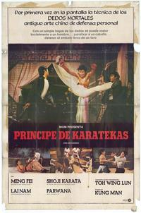 King Boxer - 11 x 17 Movie Poster - Spanish Style A