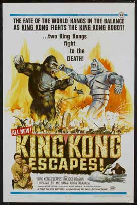 King Kong Escapes - 11 x 17 Movie Poster - Style B