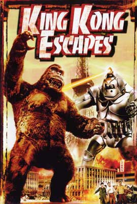 King Kong Escapes - 27 x 40 Movie Poster - Style C
