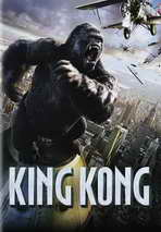 King Kong - 11 x 17 Poster - Style AL