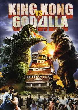 King Kong vs. Godzilla - 11 x 17 Movie Poster - Style B