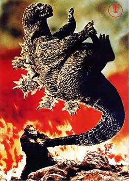 King Kong vs. Godzilla - 11 x 17 Movie Poster - Style C