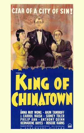King of Chinatown - 11 x 17 Movie Poster - Style A
