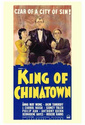 King of Chinatown - 27 x 40 Movie Poster - Style A