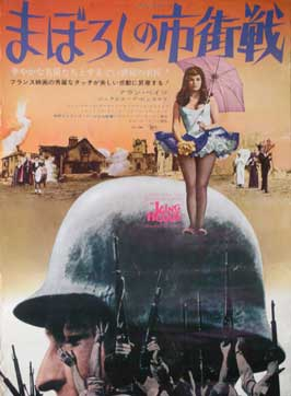 King of Hearts - 11 x 17 Movie Poster - Japanese Style A