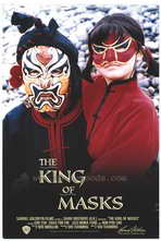 King of Masks - 11 x 17 Movie Poster - Style A