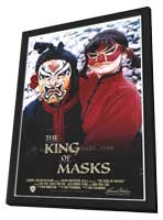 King of Masks - 11 x 17 Movie Poster - Style A - in Deluxe Wood Frame