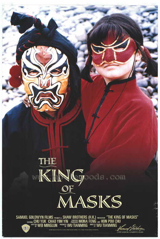 [Imagen: king-of-masks-movie-poster-1996-1020191125.jpg]