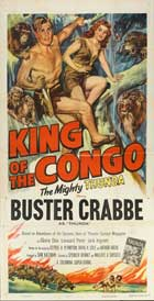 King of the Congo - 11 x 17 Movie Poster - Style D